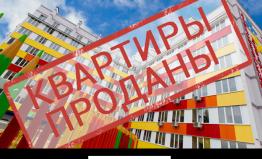 гостинки на Алексеевке город Харьков