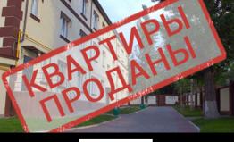 гостинки в Харькове на Одесской