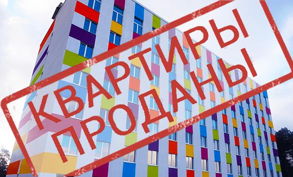 гостинки в Харькове на Салтовке