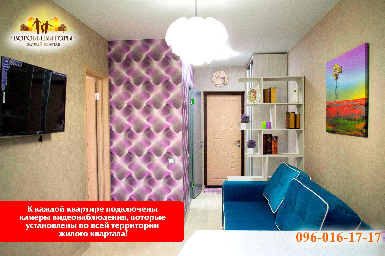 Купить евродвушку Харьков