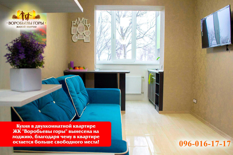 Бюджетные квартиры в Харькове