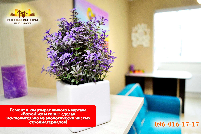 Евродвушки от застройщика в Харькове