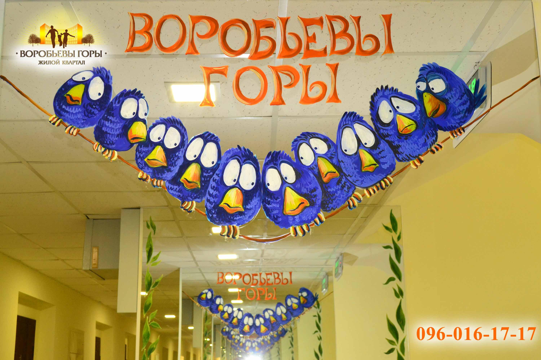 Евродвушки в Харькове