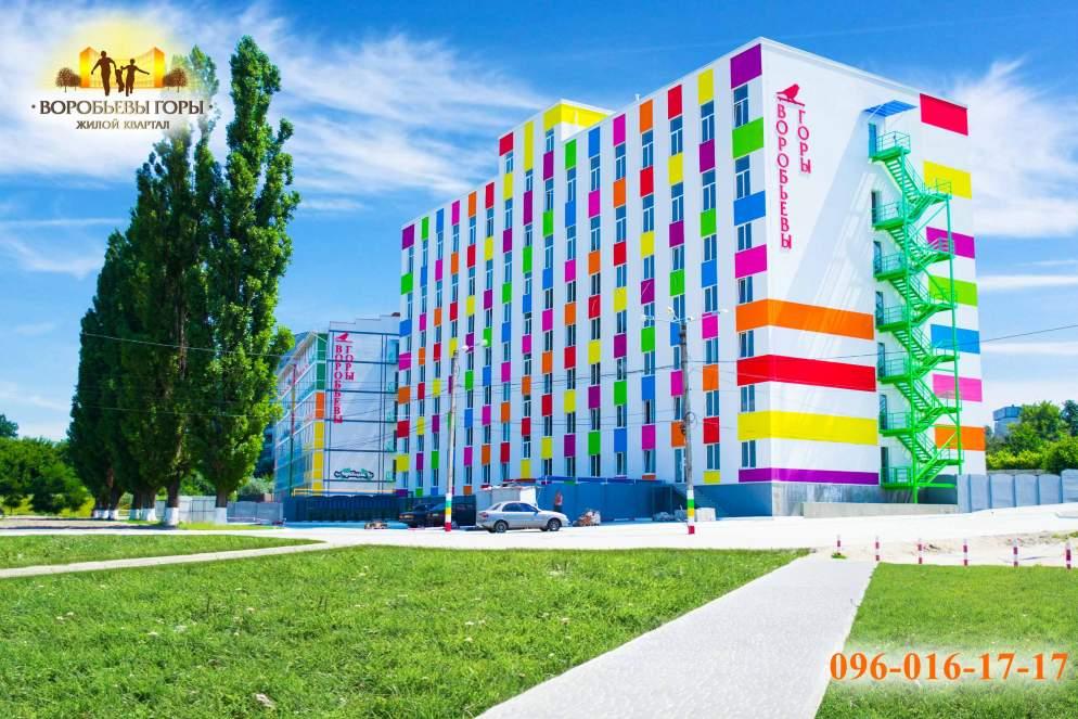 smart-квартиры в рассрочку