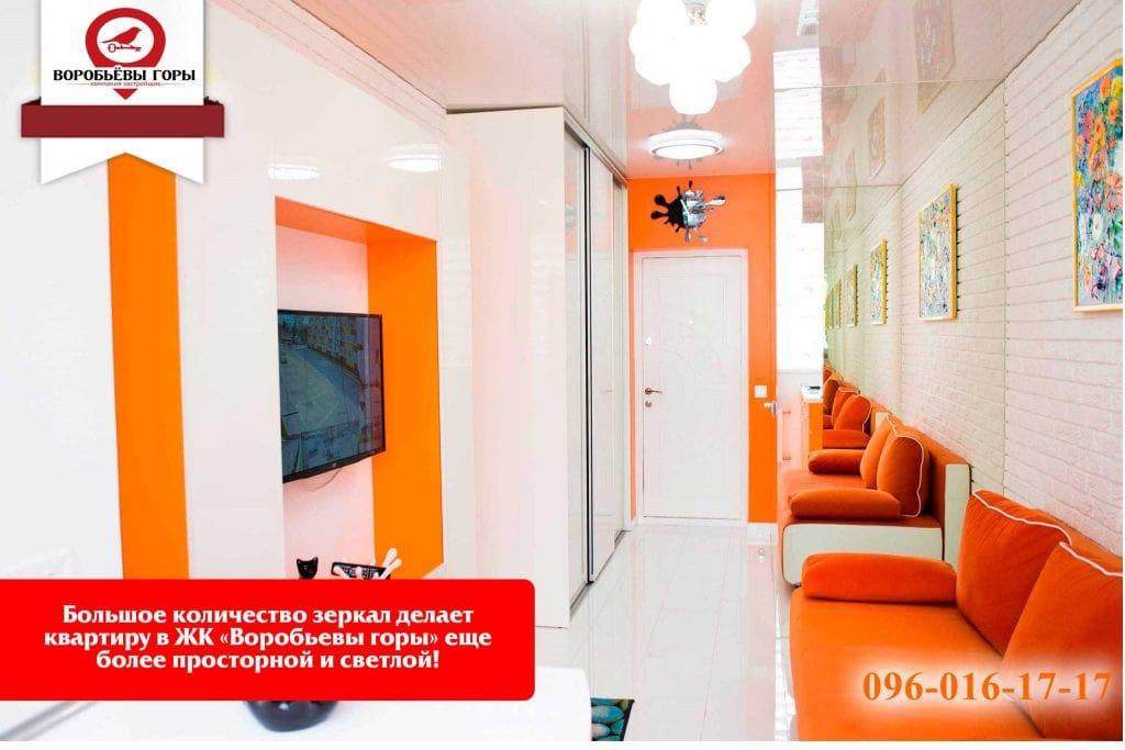 Квартиры с отделкой «под ключ» в Харькове, в ЖК «Воробьевы горы»