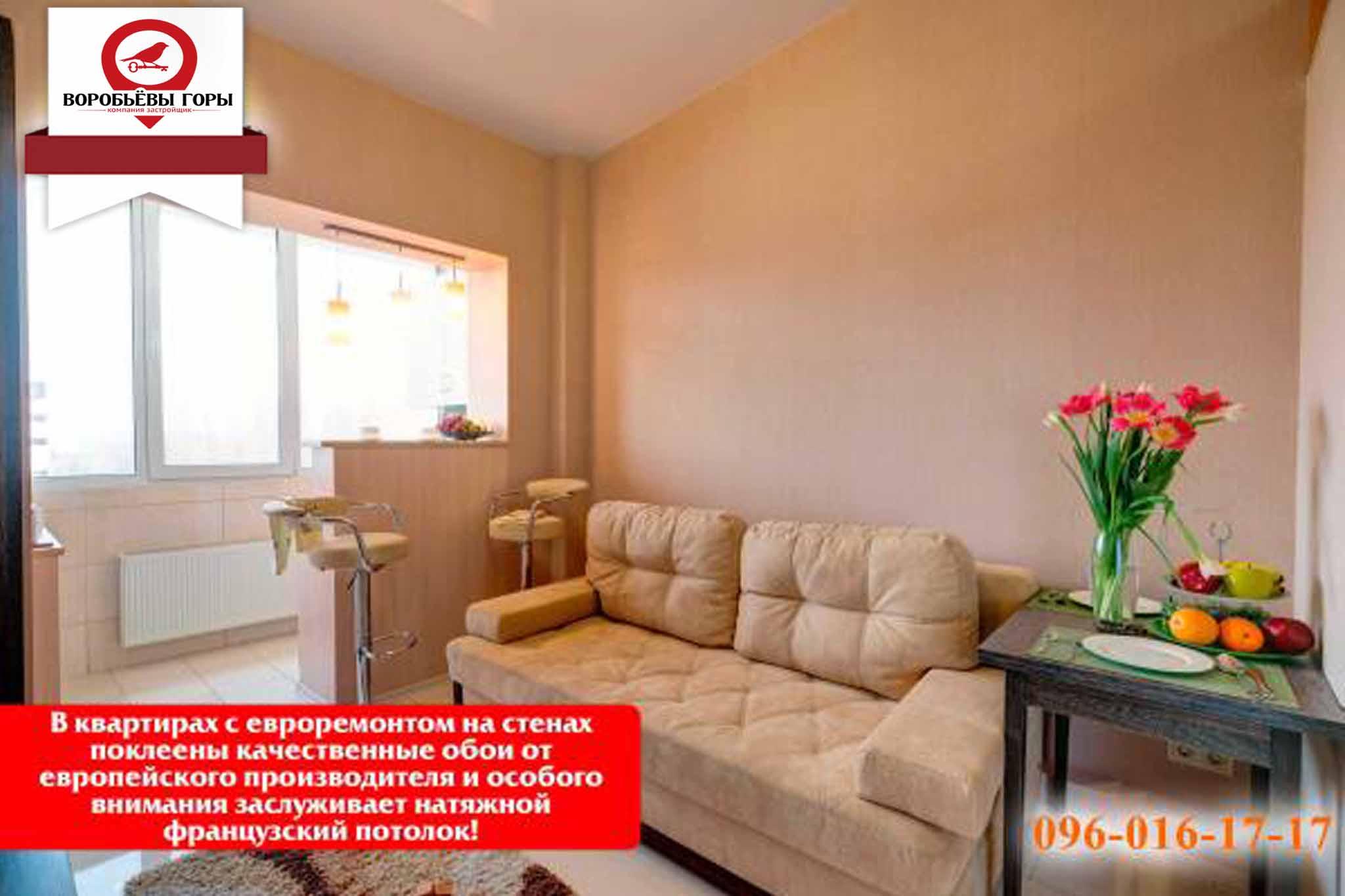 Двухэтажная квартира — МАКСИ предложение по МИНИ цене!