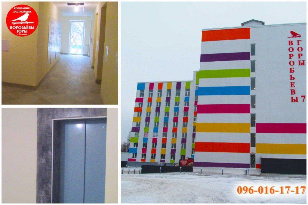 В жилом комплексе «Воробьевы горы-7» заканчиваются отделочные работы.