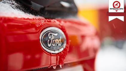 Розыгрыш Ford Focus от ЖК «Воробьевы горы»
