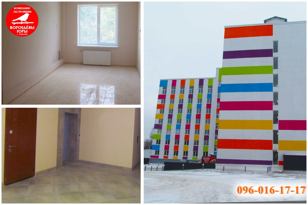 В жилом комплексе «Воробьевы горы — 7» активно продолжаются внутренние работы