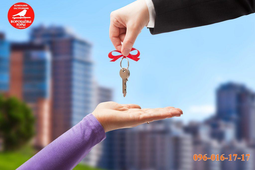 Как выгодно сдать квартиру