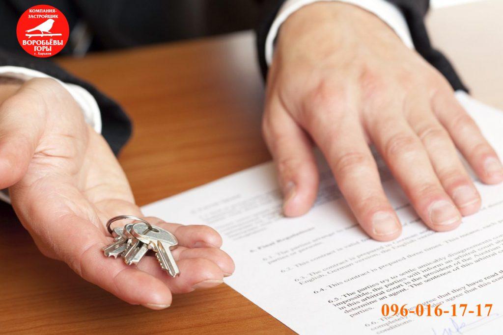 Как выбрать и купить квартиру?