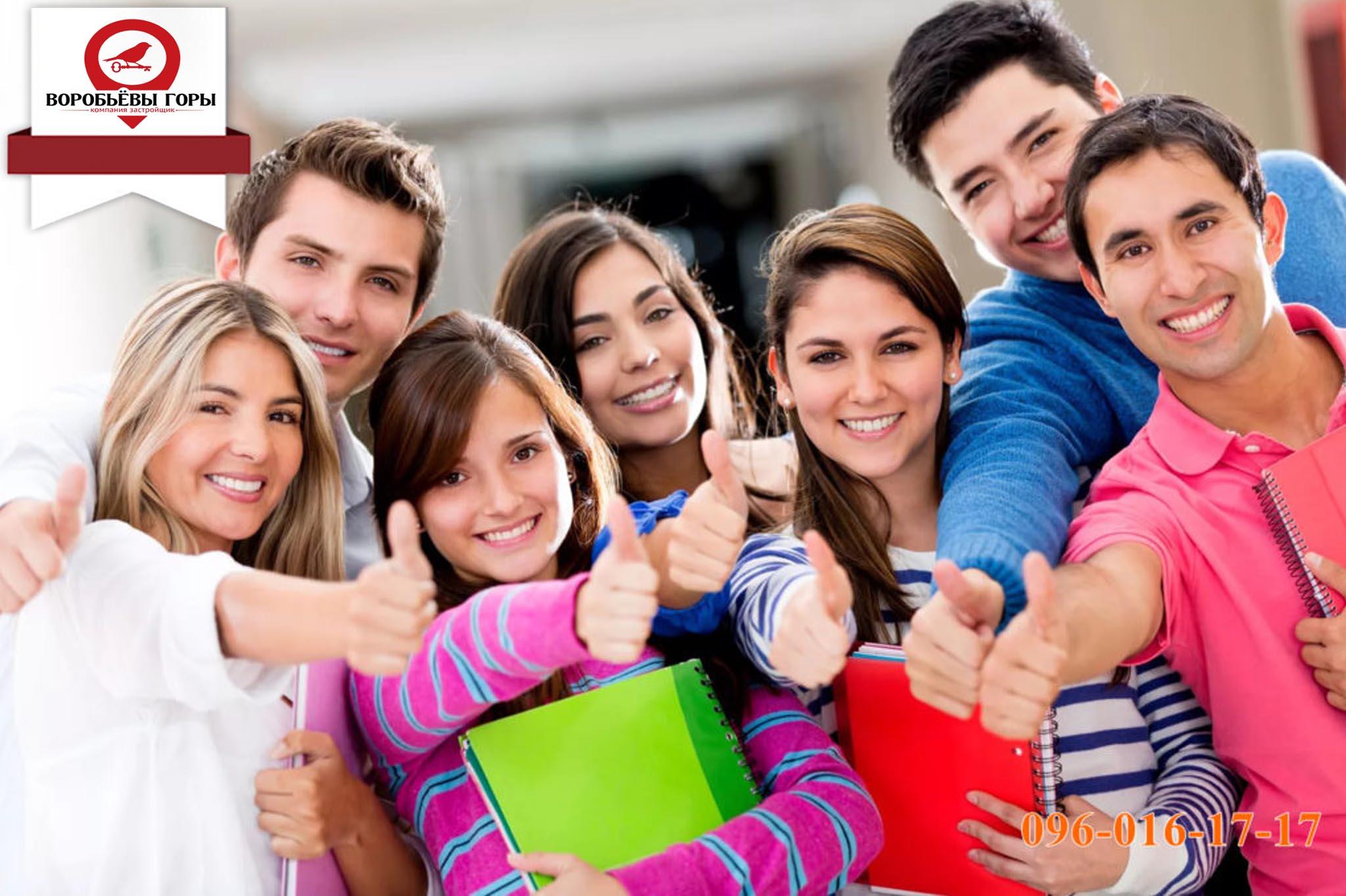 Гостинки для студентов
