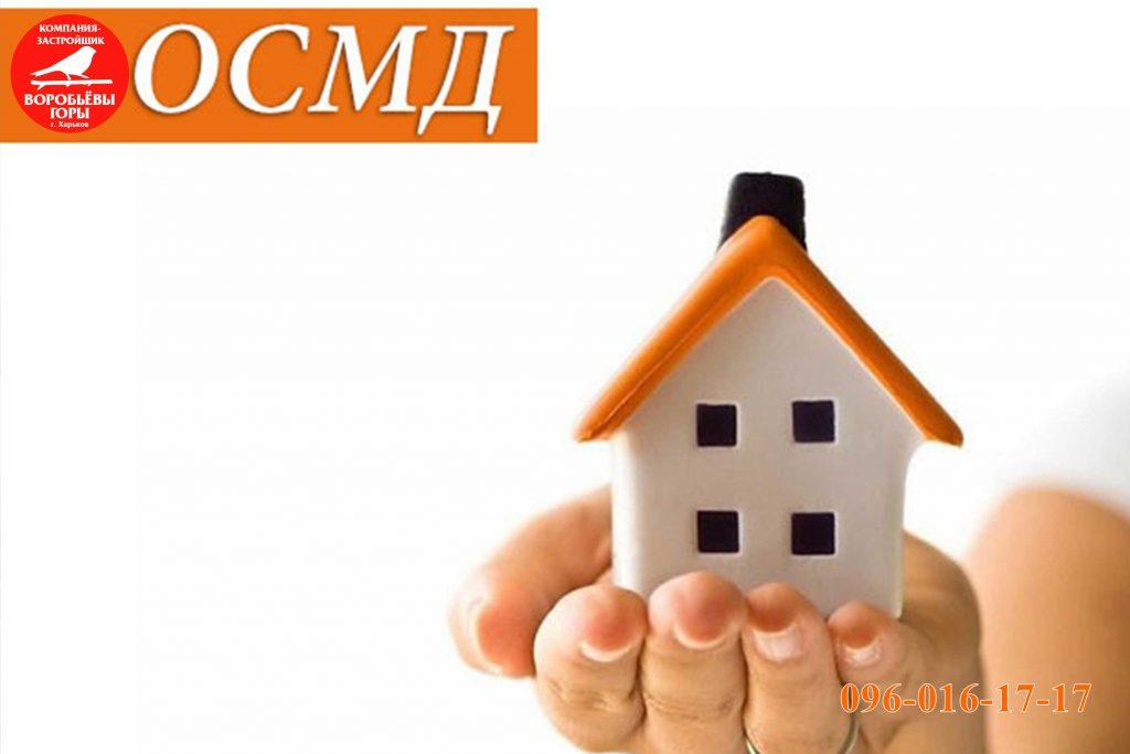 Сфера услуг коммунального обслуживания многоквартирного дома выходит на новый уровень.