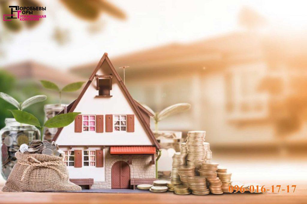 Как правильно управлять капиталовложениями при инвестировании в недвижимость?