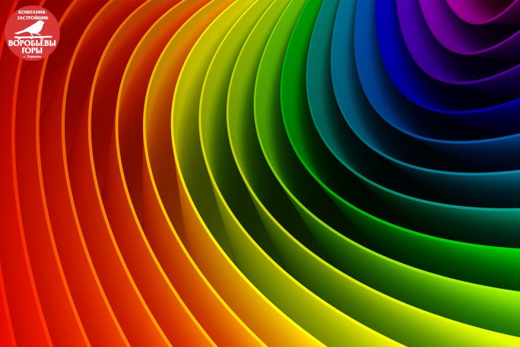 выбор цвета в смарт квартире