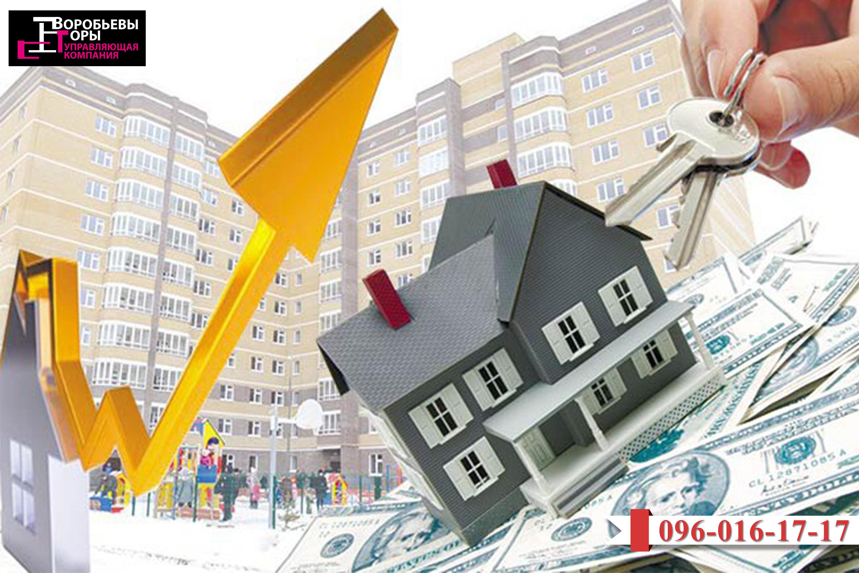 Зарабатывай на сдаче квартиры в аренду