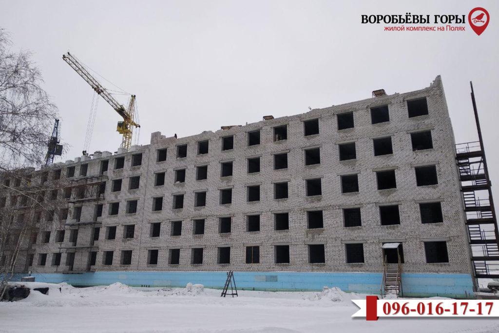 """В жилом квартале """"Воробьевы горы на полях"""" продолжается строительство"""