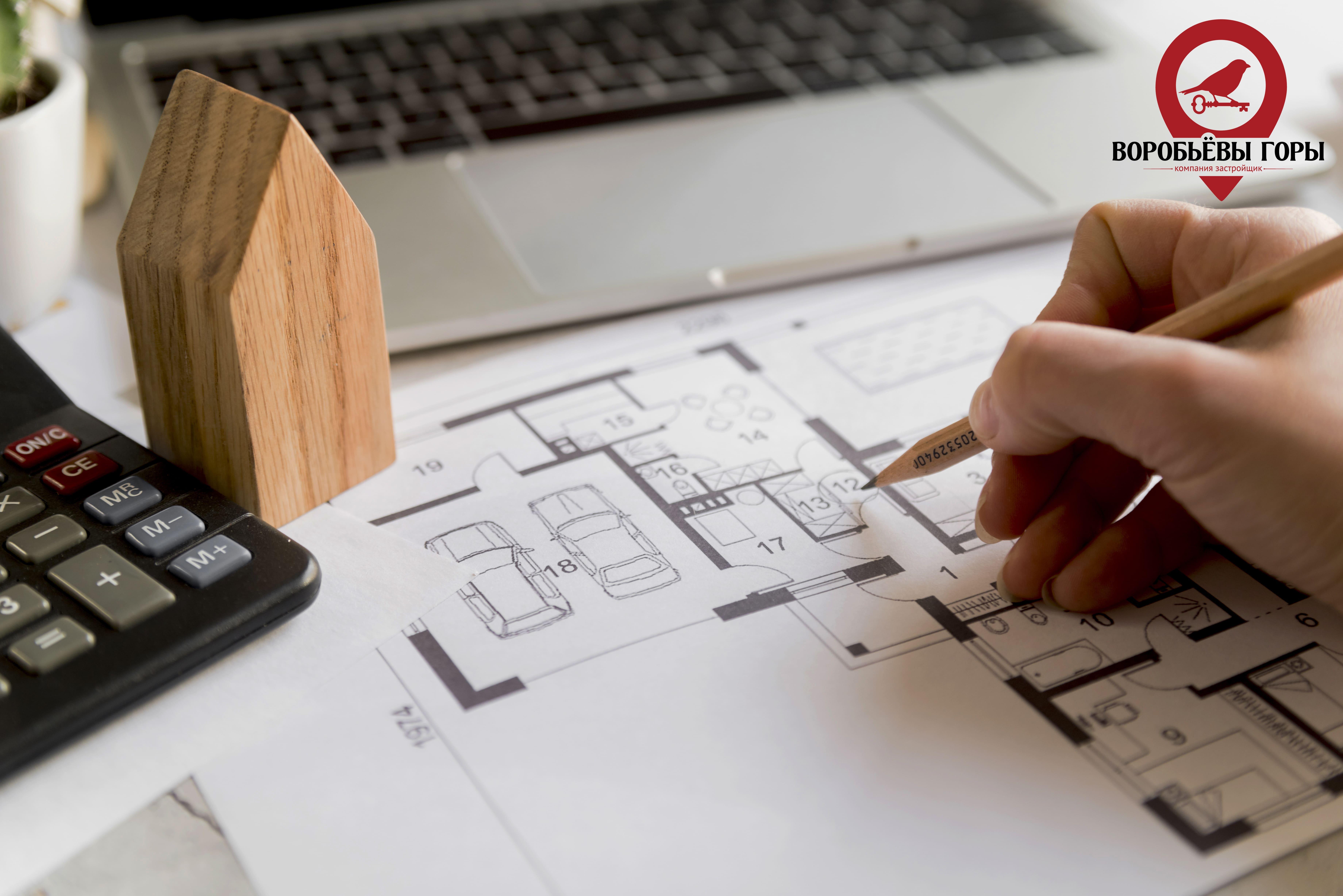 Особенности планировки трехкомнатной квартиры от застройщика