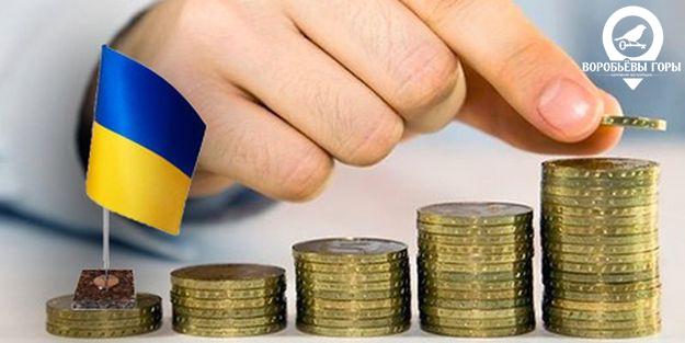 Вкладываться в недвижимость в Украине выгодно? Сравнение украинского рынка аренды с европейским