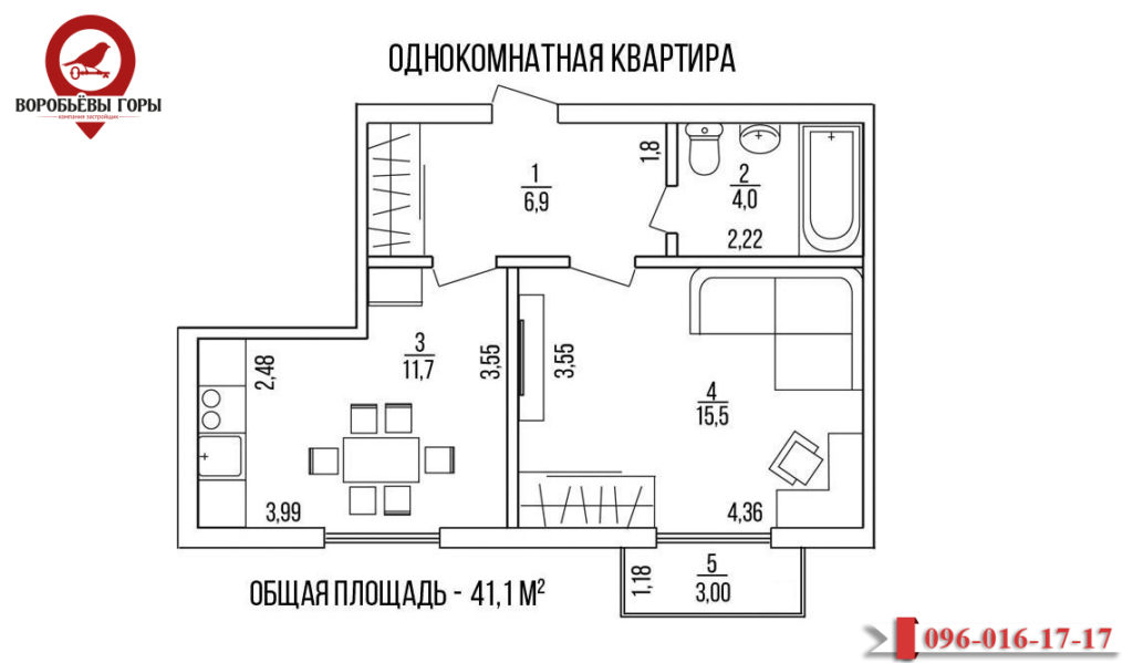 Однокомнатная квартира 41м2