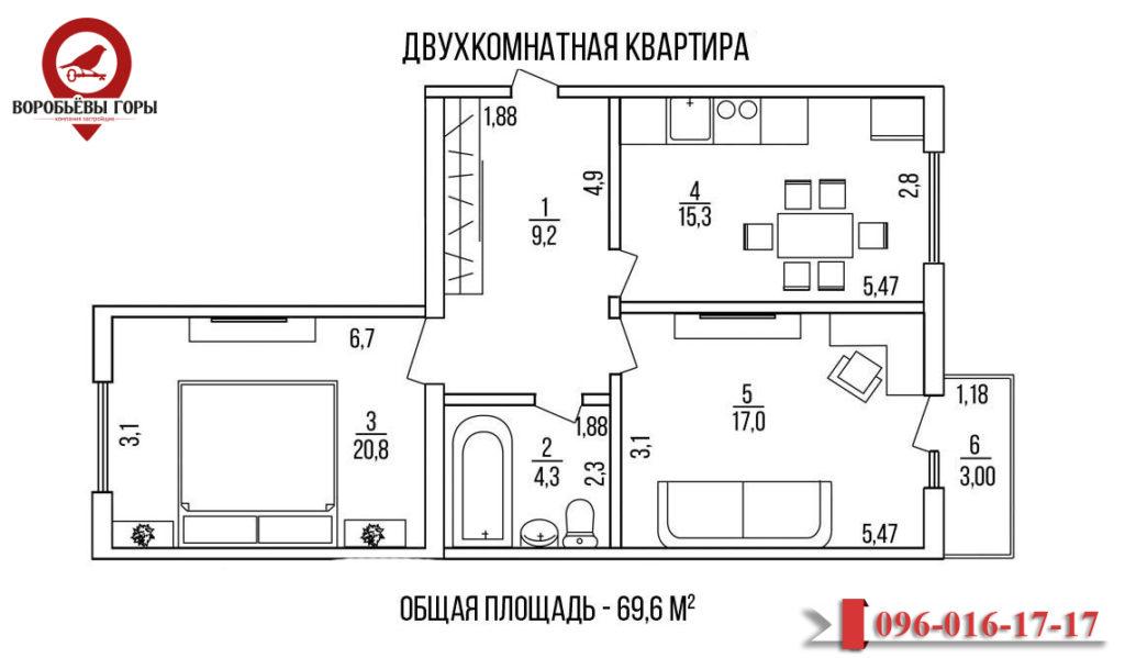 Двухкомнатная квартира 69 м2