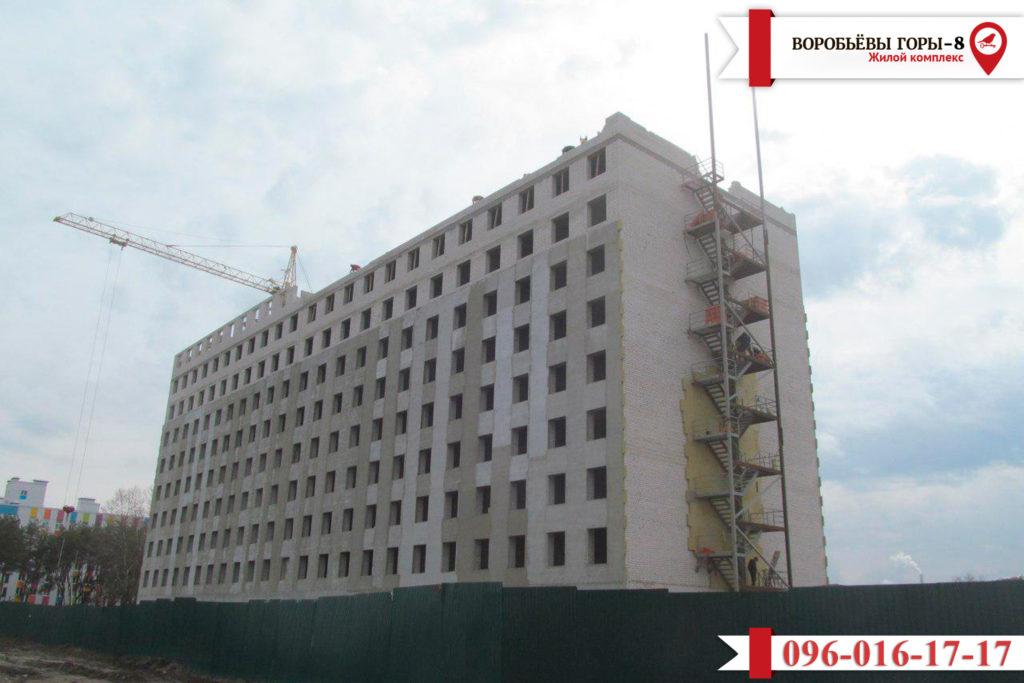 ЖК «Воробьевы горы-8» - новости о строительстве
