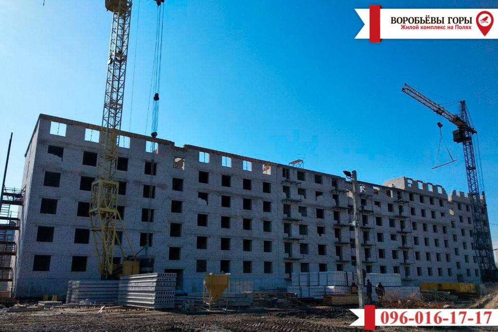 Новости со строительной площадки жилого комплекса «Воробьевы Горы на Полях»