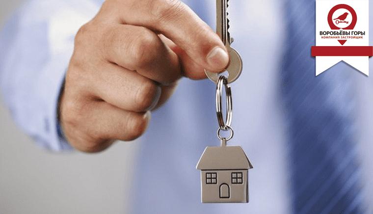 Покупка недвижимости от застройщика «Воробьевы Горы»