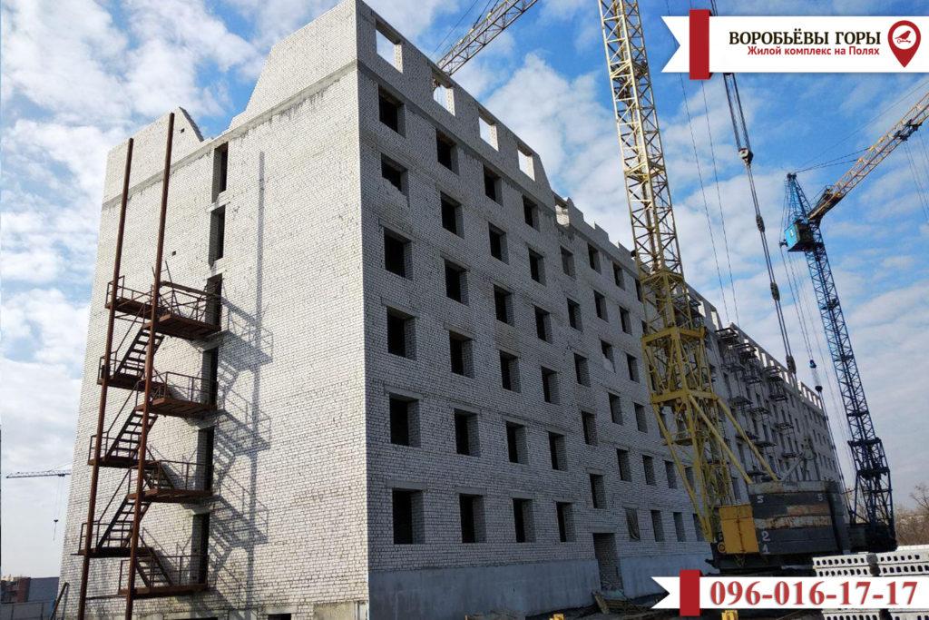 Новая информация о строительстве жилого комплекса «Воробьевы горы на Полях»