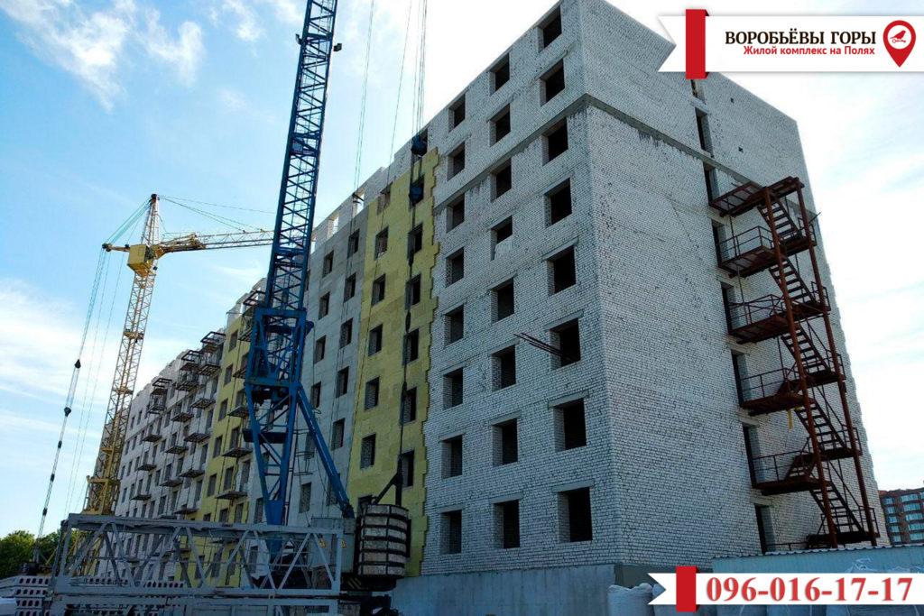 Динамика строительства ЖК «Воробьевы Горы на Полях»
