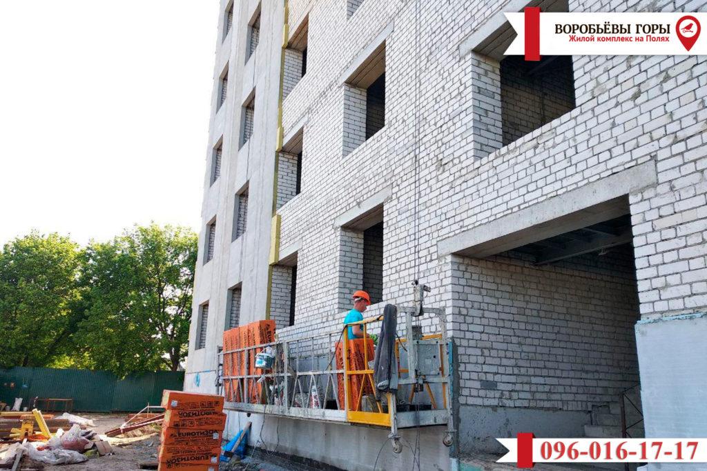 Есть новости по поводу строительства жилого комплекса «Воробьевы Горы на Полях»