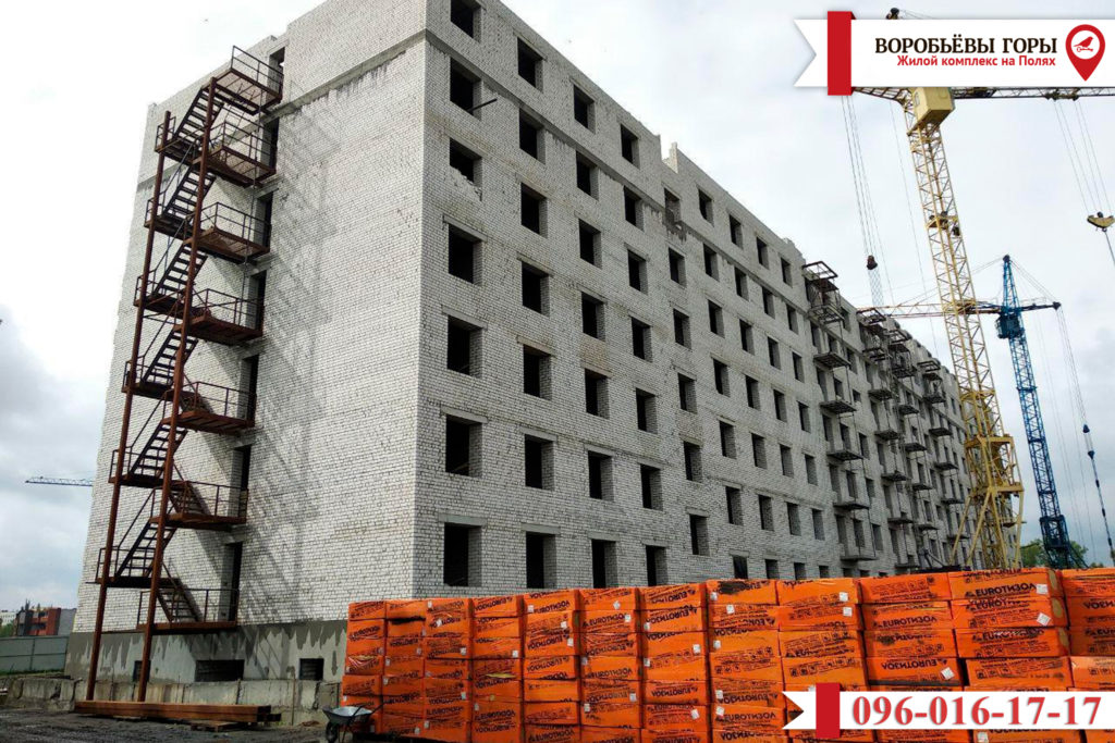 Жилой комплекс «Воробьевы Горы на Полях». Новости строительства