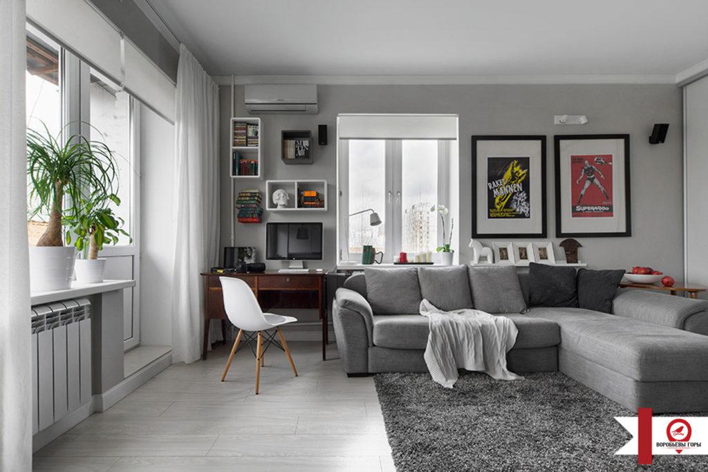Как подобрать дизайн гостиной с рабочей зоной