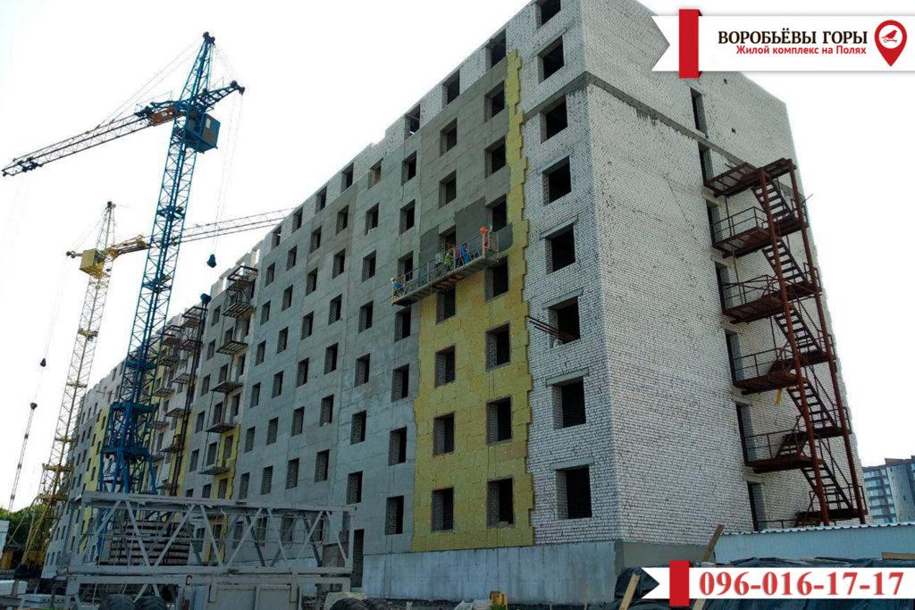Свежие новости со строительной площадки ЖК «Воробьевы Горы на Полях»