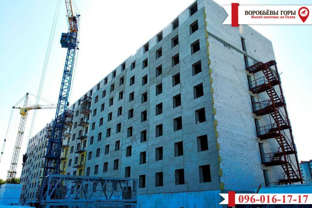 Актуальные новости с места строительства ЖК «Воробьевы Горы на Полях»