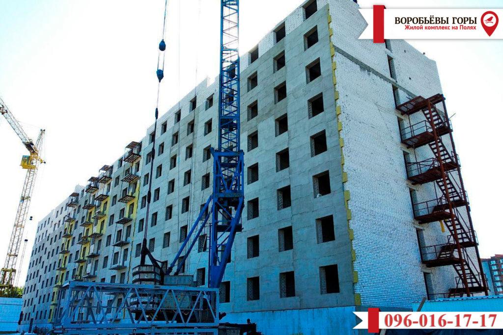 Как продвигается строительство дома «Воробьевы Горы на Полях»