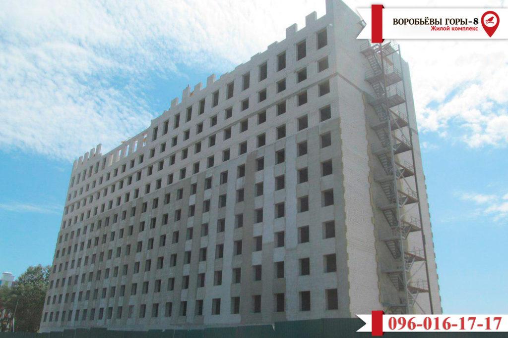 Новая информация о жилом комплексе «Воробьевы горы-8»