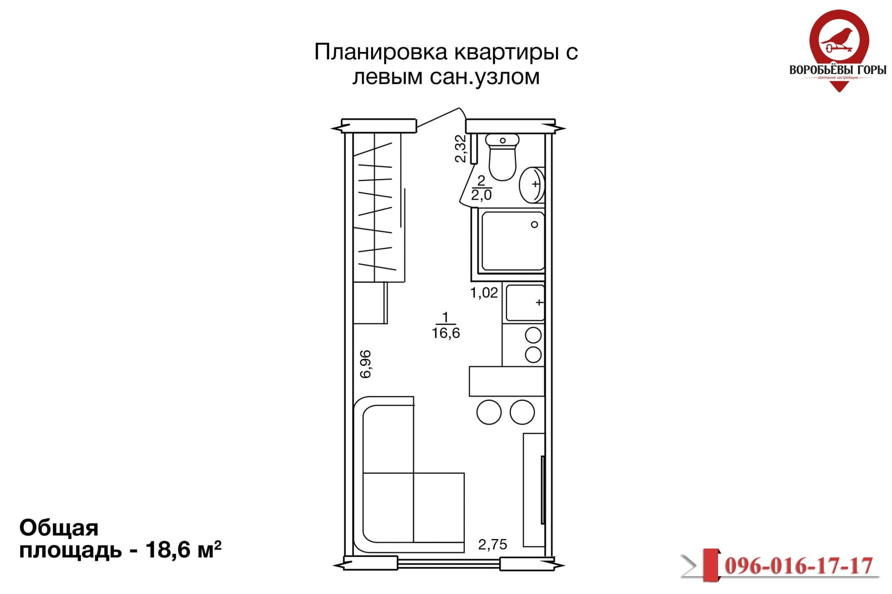 двухуровневая квартира 19м2