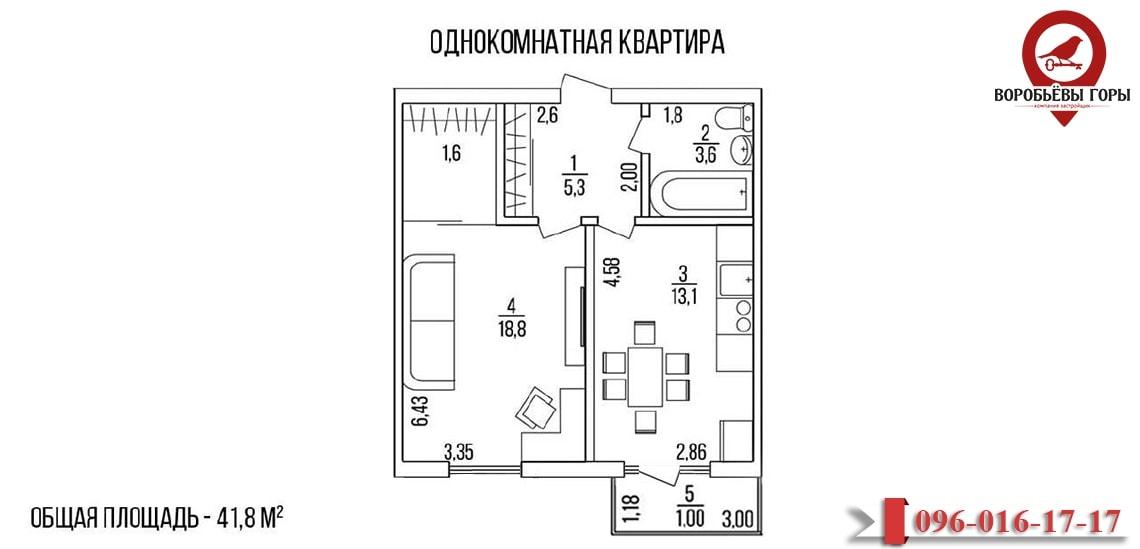 однокмнатная квартира 42м2 Воробьевы горы