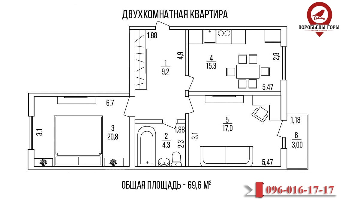 двухкомнатная квартира 69м2