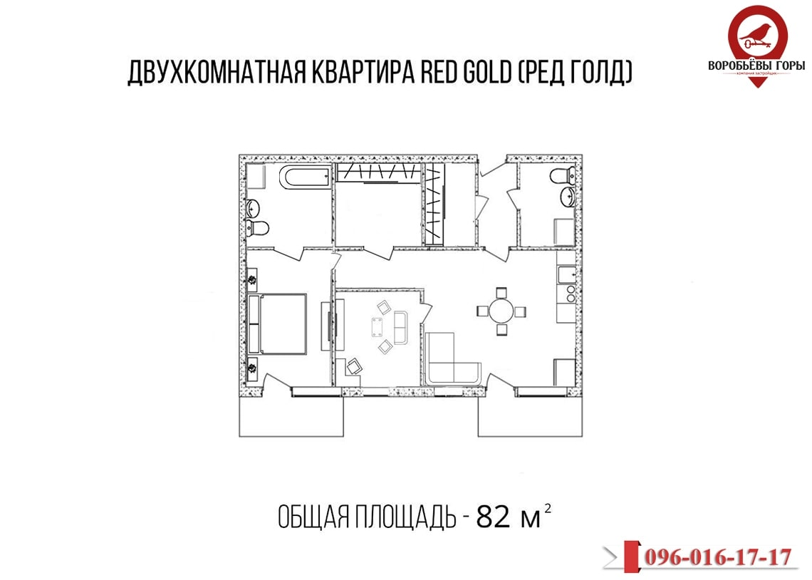 двухкомнатная квартира ЖК Воробьевы горы