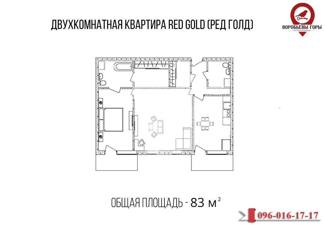 двухкомнатная квартир