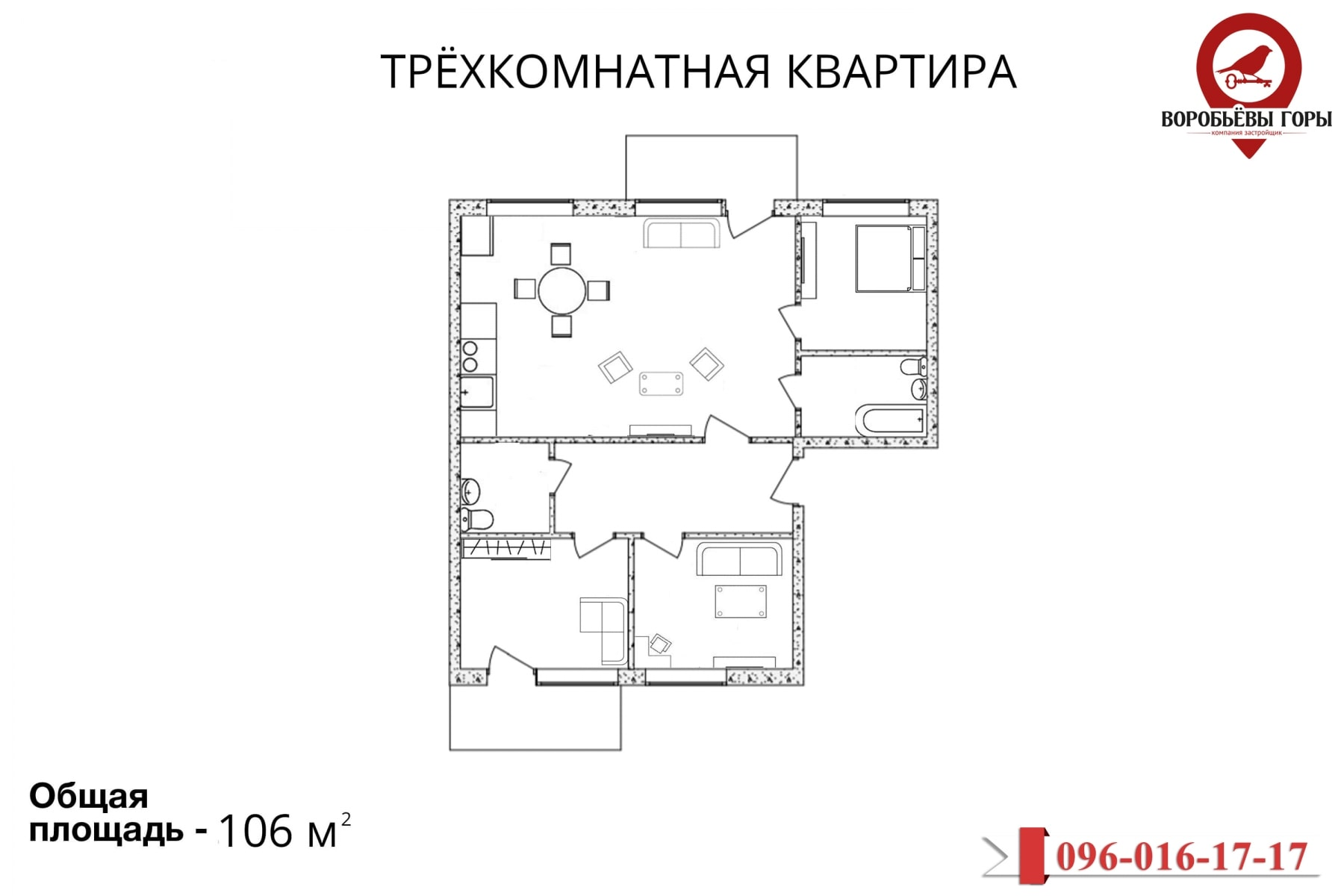 трехкомнатная квартира 106м2 Воробьевы горы