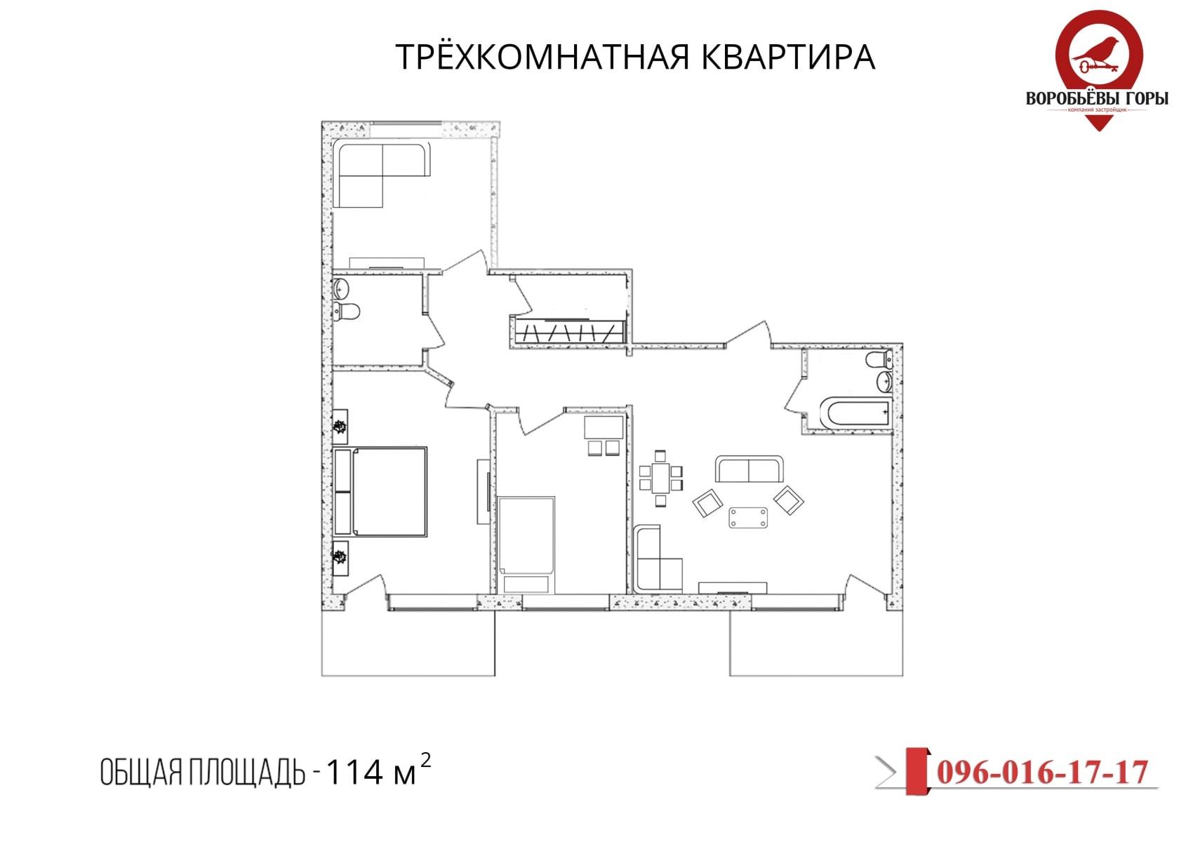 трехкомнатная квартира 114м2 Воробьевы горы