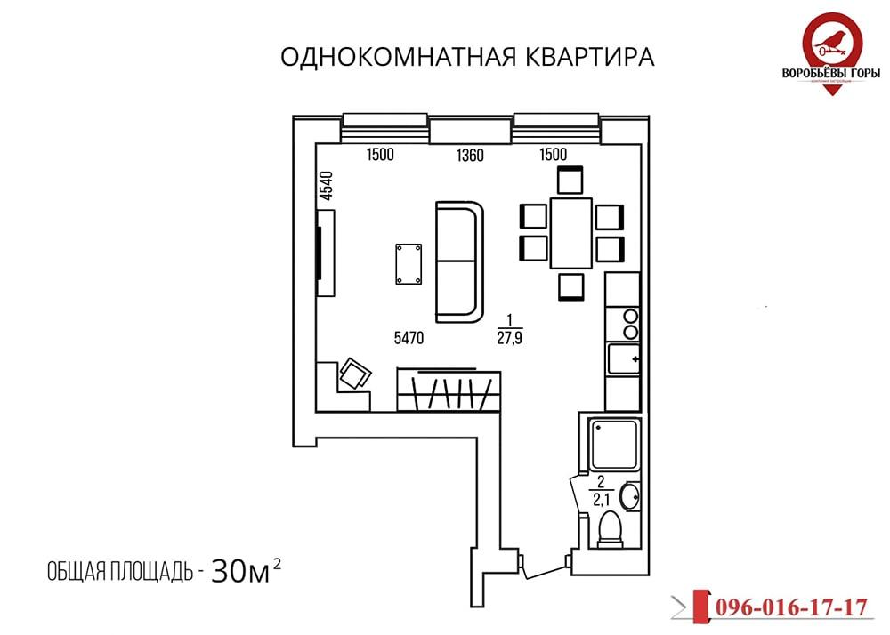 однокомнатная квартира 30м2 Воробьевы горы