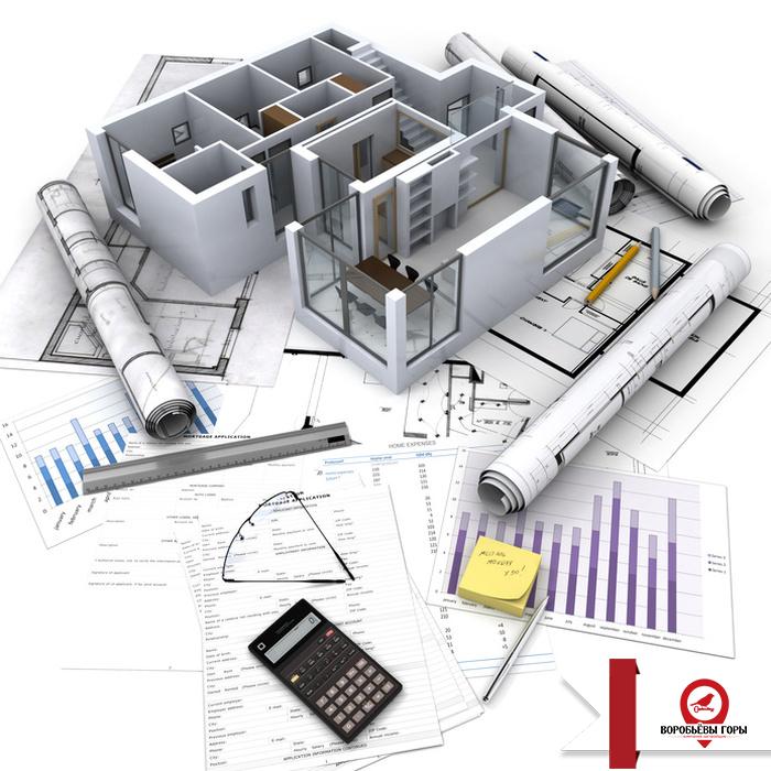 Вложение в недвижимость, как начало бизнес пути