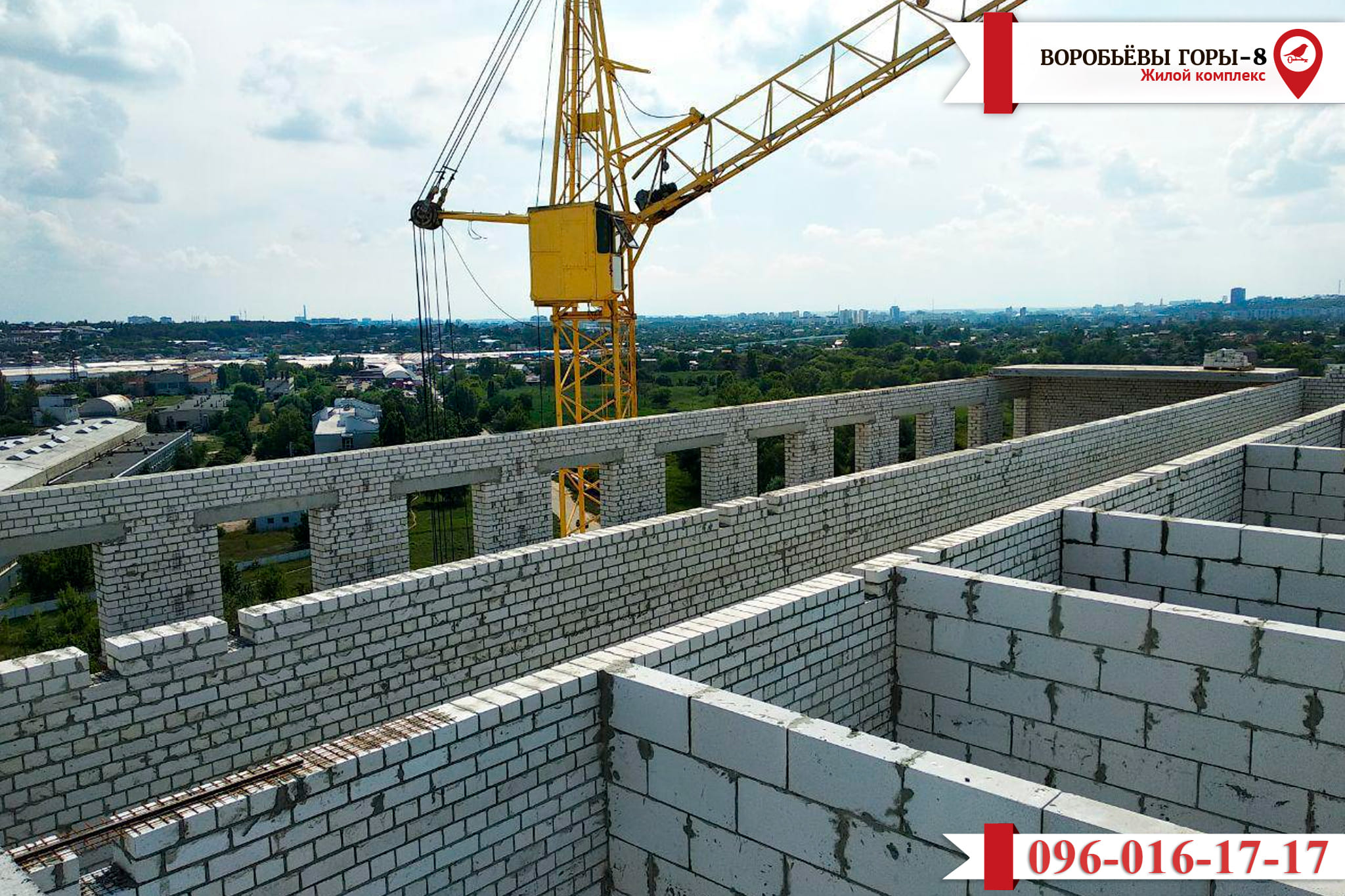 """Завершающий этап строительства восьмого дома в ЖК """"Воробьевы горы"""" Отвязать"""