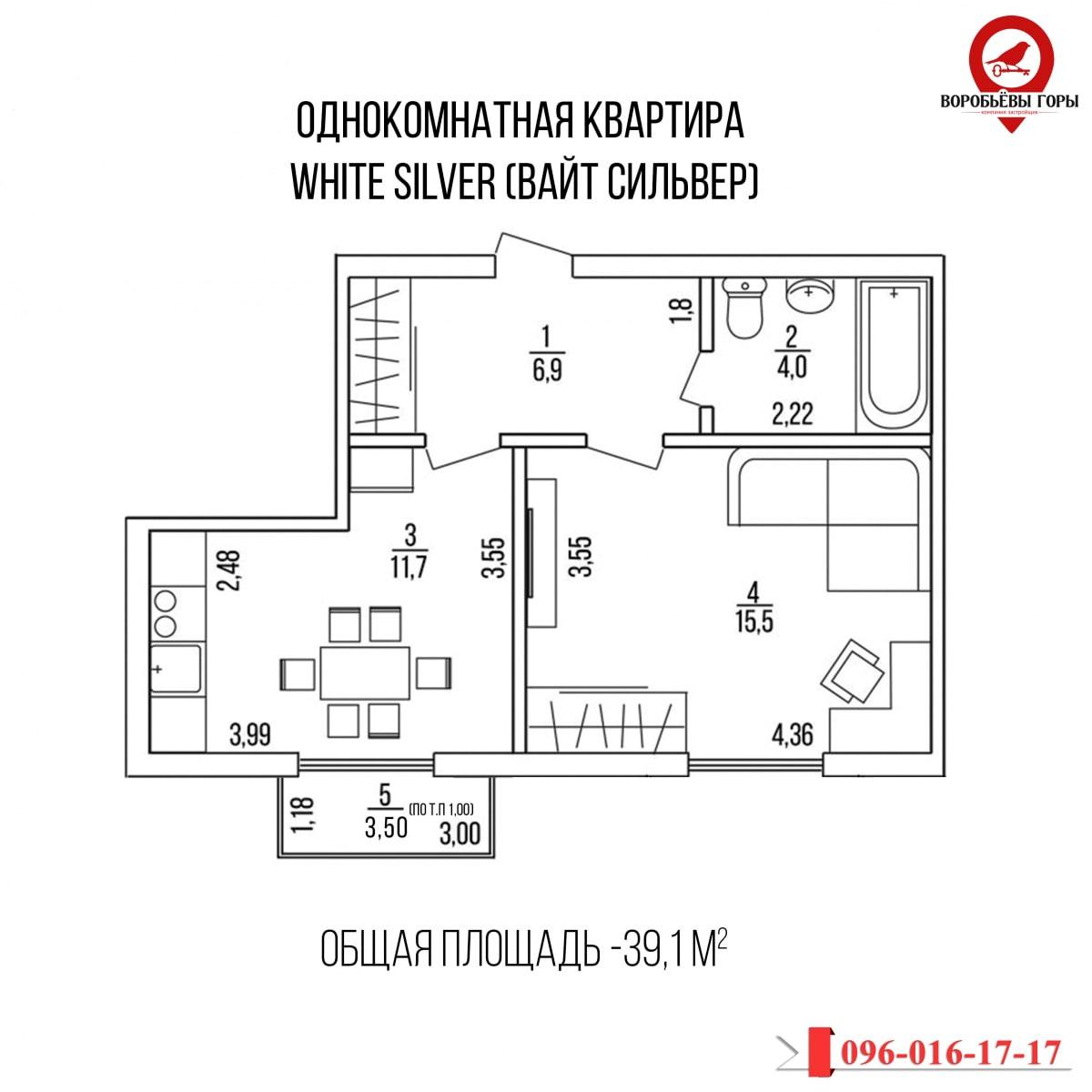 однокомнатная квартира 39м2