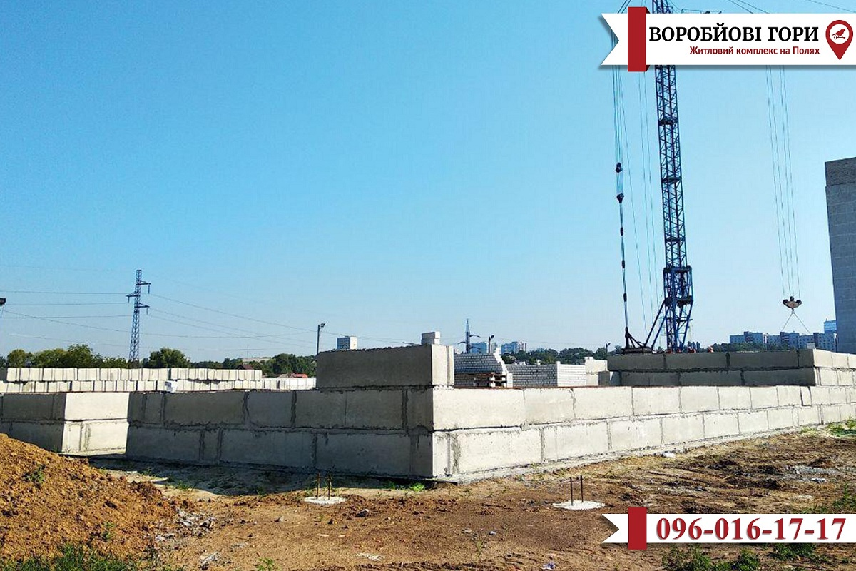 Що стало відомо про будівництво ЖК «Воробйові Гори на Полях»?