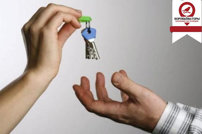 Инвестирование в недвижимость. Что прибыльнее: коммерческие помещения или жилые
